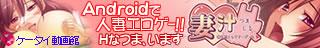 人妻エロゲー(無料エロ動画)